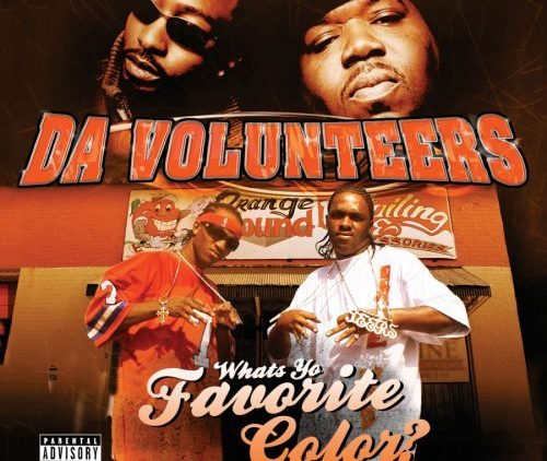 Da Volunteers – Whats Yo Favorite Color album cover