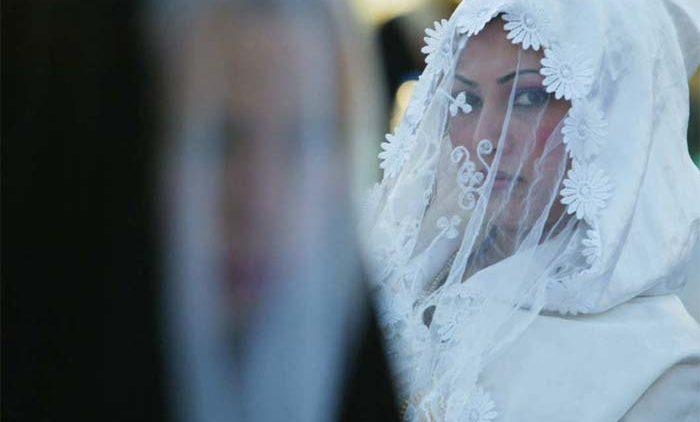 Saudi bride wearing veil